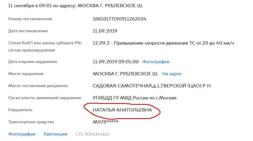 Их звали «Наталья Анатольевна»