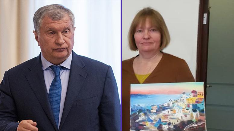Племянница «Российской Федерации»